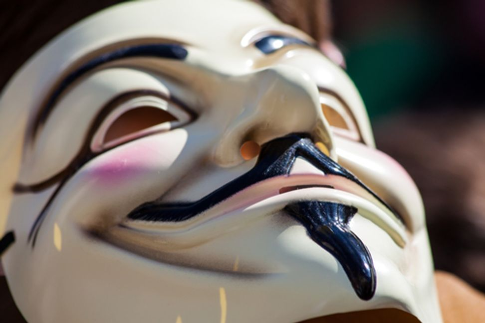 Anonymous outs lawmakers' ties to intelligence contractors