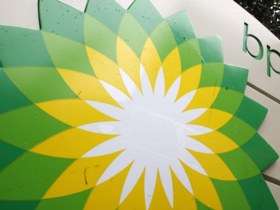 """BP executive says she was fired for wearing """"ethnic clothing and ethnic hairstyles"""""""