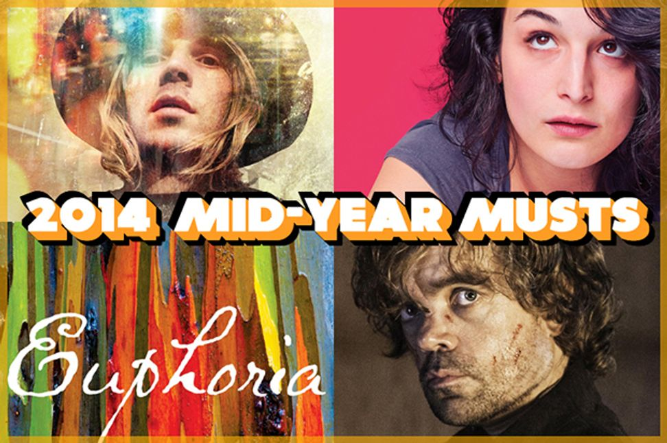 Mid-year musts: The best of 2014 – so far