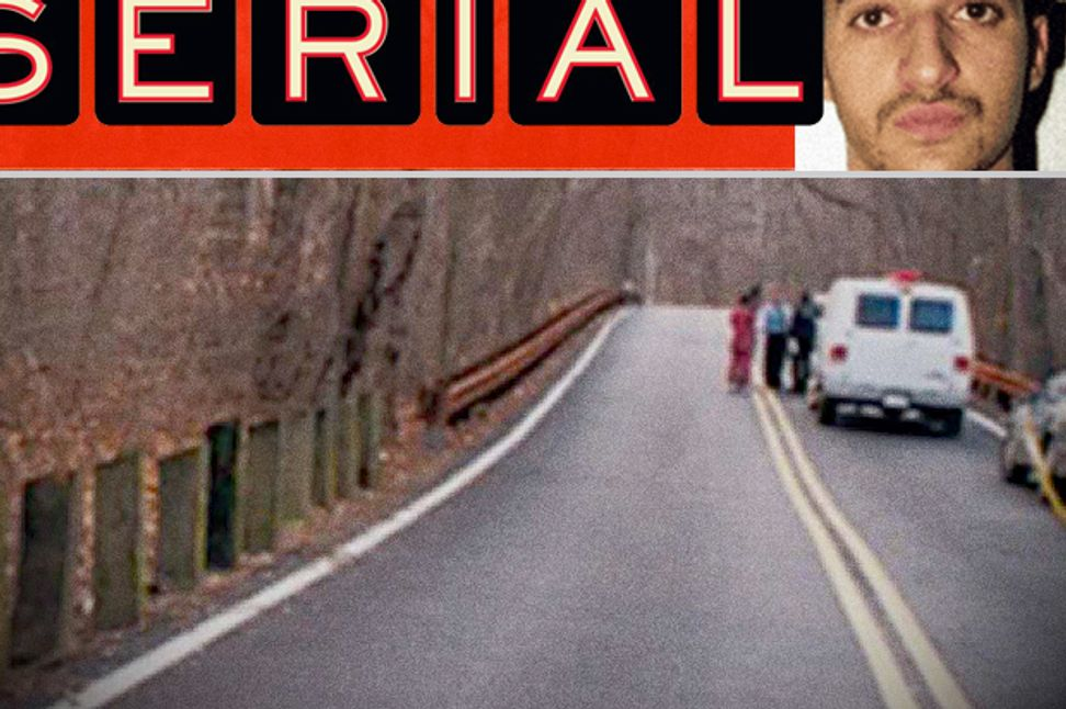 "Case from popular ""Serial"" podcast moves through the appeals process"