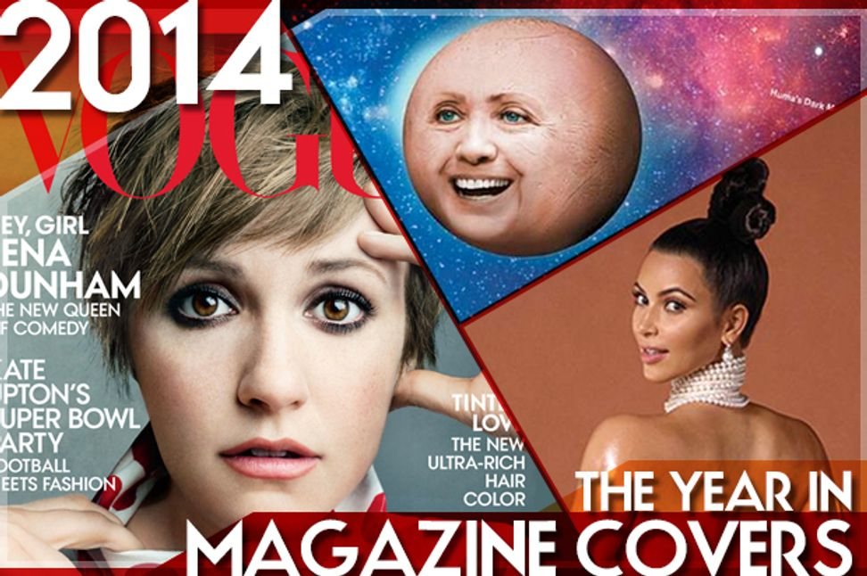 The year in magazine covers: These were the most talked-about images of 2014   Salon.com