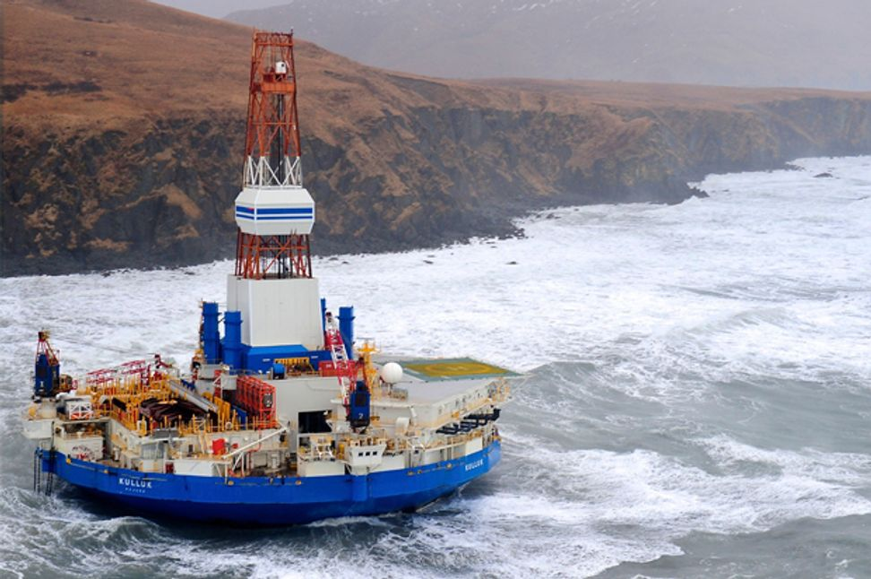 Bad idea: Shell's gearing up to start drilling in the Arctic again