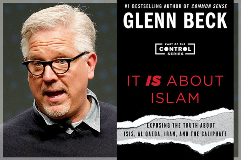 Glenn Beck's terrifying new book: 300 pages of Islamophobia dressed up as scholarship | Salon.com