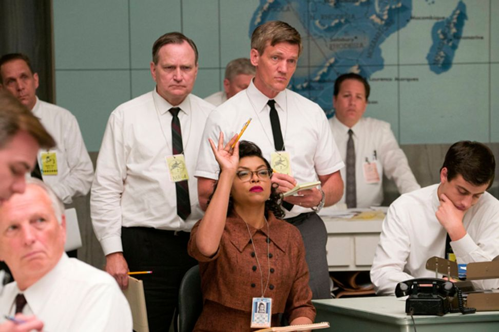 "Separate is never equal: What ""Hidden Figures"" says about America's trans bathroom debate 